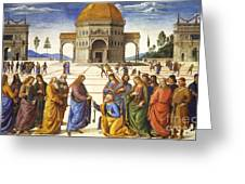 Giving Of The Keys To Saint Peter Greeting Card