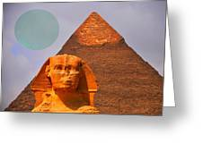 Giza Sphinx 2 Greeting Card