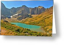 Glacier Cracker Lake Panorama Greeting Card