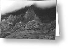Glacier National Park Montana Horizontal Greeting Card