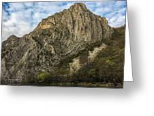 Glacier Swirl - Matka, Macedonia Greeting Card