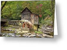 Glade Creek Grist Mill 2 Greeting Card