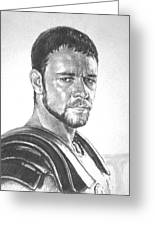 Gladiator Greeting Card