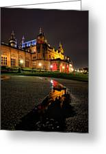 Glasgow Kelvingrove Art Gallery Greeting Card