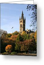 Glasgow University Greeting Card
