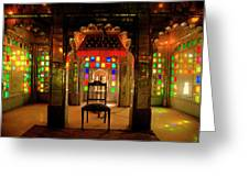 Glass And Mirror Room City Palace Udaipur Greeting Card