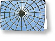Glass Dome At Hall Of Liberation At Kelheim  Greeting Card by Lori Seaman
