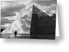 Glass Pyramid. Louvre. Paris.  Greeting Card