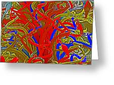 Glass Sculpture A-la Monet 2 Greeting Card