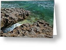 Glass Wave Blowing Rocks Preserve Jupiter Island Florida Greeting Card