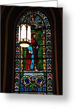 Glass Window Of Saint Philip In The Basilica In Santa Fe  Greeting Card