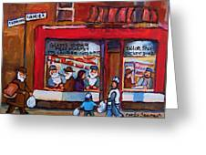 Glatts Kosher Meatmarket And Tailor Shop Greeting Card