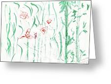 Glittering Spring Greeting Card