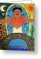 Gloria Anzaldua Greeting Card