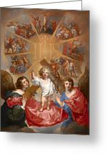 Glorification Of The Name Of Jesus Greeting Card