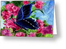 Glory Aceo Greeting Card