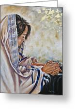 Glory In His Name Greeting Card by Ilse Kleyn