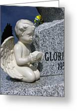 Glory Greeting Card