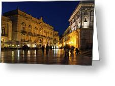 Glossy Outdoor Living Room - Passeggiata On Piazza Duomo In Syracuse Sicily Greeting Card