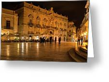 Glossy Outdoor Living Room - Syracuse Sicily Italy Greeting Card