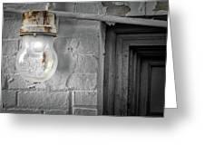 Glowing Globe Greeting Card
