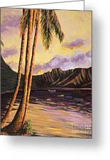 Glowing Kualoa Diptych 1 Of 2 Greeting Card