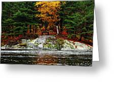 Glowing Tranquility Greeting Card