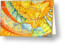 Go Confidently In The Direction Of Your Dreams Greeting Card