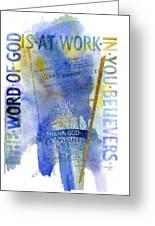 God At Work Greeting Card