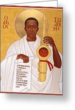 God Breathes Through The Holy Horn Of St. John Coltrane. Greeting Card by Mark Dukes