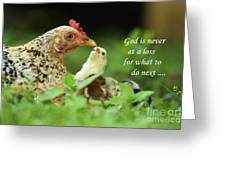 God Is Never At A Loss Greeting Card