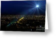 God Loves Cuenca Greeting Card