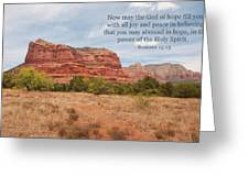 God Of Hope Greeting Card