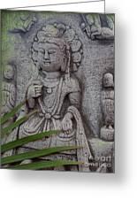 God Shiva Greeting Card by Susanne Van Hulst
