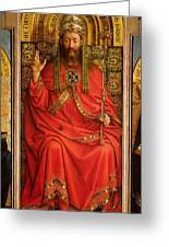 God The Father Greeting Card by Hubert and Jan Van Eyck
