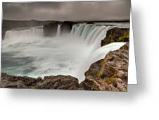 Godafoss Greeting Card