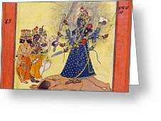 Goddess Bhadrakali Worshipped By The Gods. From A Tantric Devi Series Greeting Card