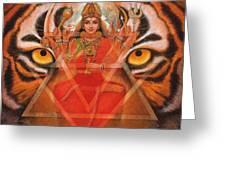 Goddess Durga Greeting Card by Sue Halstenberg