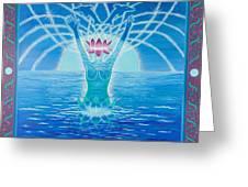 Goddess Emerging Greeting Card