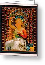 Goddess In Training Greeting Card by Janiece Senn