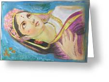 Goddess Radha Greeting Card