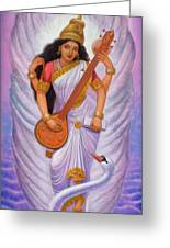 Goddess Saraswati Greeting Card by Sue Halstenberg
