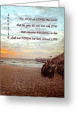 Gods Love Greeting Card