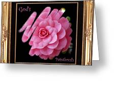 God's Paintbrush With Gold Frame Greeting Card