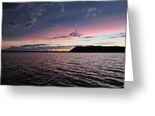 Gods Sky Greeting Card