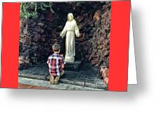 Going Before The Sacred Heart Of Jesus Greeting Card
