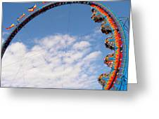 Going 'round In Circles Greeting Card