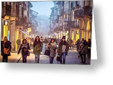 Going Shopping Greeting Card
