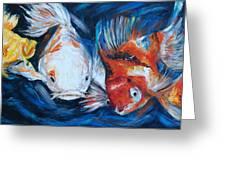 Gold And Koi Fish 1 Greeting Card