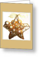 Gold Ball Star Greeting Card